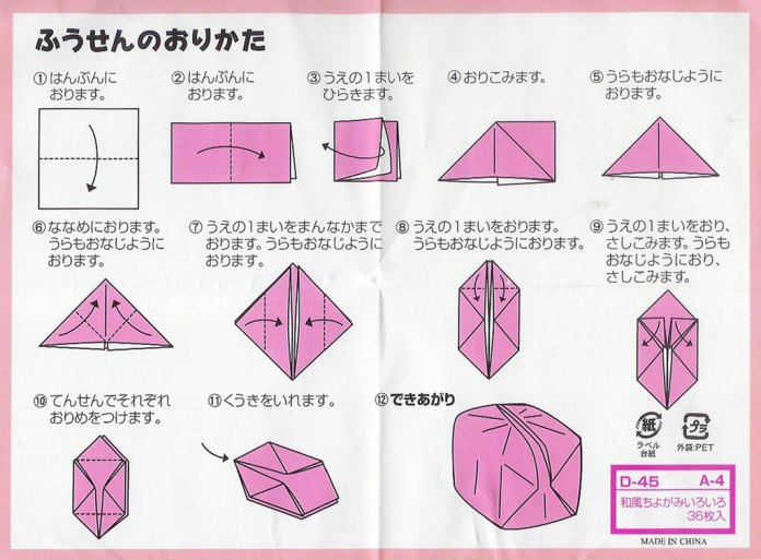 how to make origami things 28 images origami top